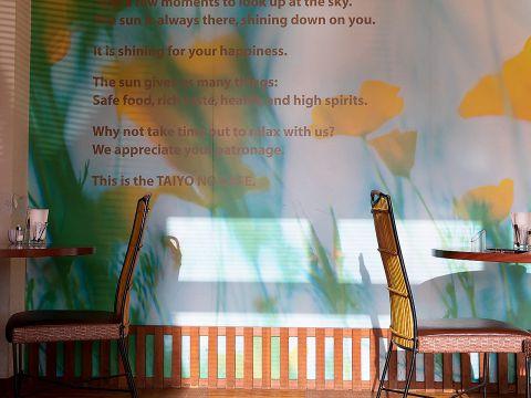 太陽のカフェ 西宮店|店舗イメージ2