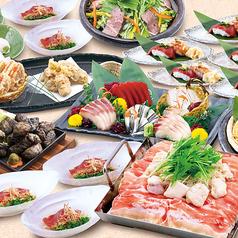 九州魂 銀座一丁目店のおすすめ料理1