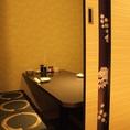 少人数様にも最適な個室有ります!