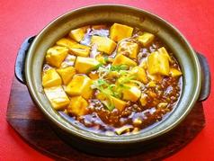 華 中華料理 富山の写真