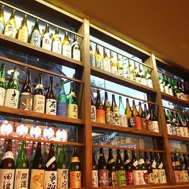 居酒屋食堂 にっぽん一周 南大沢店の雰囲気1