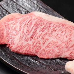 料理メニュー写真白老産黒毛和牛サーロイン(1人前)