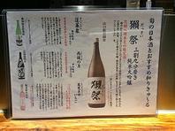 毎月入荷!【厳選日本酒】780円(税別)~!
