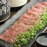 炭焼牛タン 弁慶のおすすめポイント1