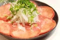 料理メニュー写真【タン】ネギ塩タン