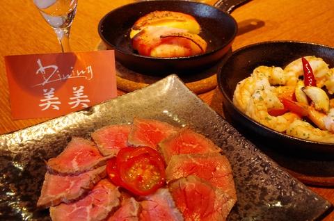 スキレットでお出しするオリジナルの料理と美味しいお酒☆美美で楽しい一時を♪