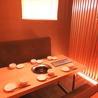 九州料理 白獅子 本厚木店のおすすめポイント1