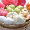 中国料理 彩雲のおすすめポイント1