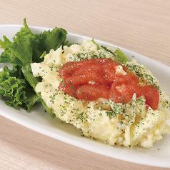 自家製!明太子ポテトサラダ/自家製ベーコンと玉子のポテトサラダ