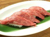 焼肉ハウス 大滝のおすすめ料理2