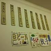 大黒ラーメン 東福寺店の雰囲気3