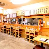 大衆酒場 喜久本店 広島駅前店の写真