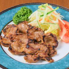 麺YA Dining 魯杜のおすすめ料理1