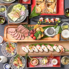 一粋 ikki 池袋東口店のおすすめ料理1