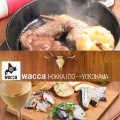wacca from Hokkaido 横浜アソビル店の写真