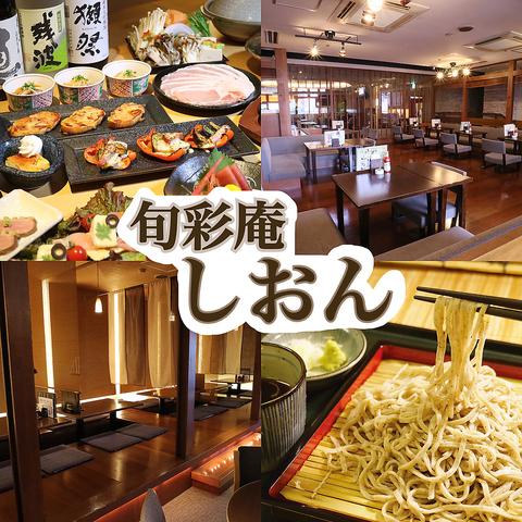 ◆荻窪駅西口徒歩3分◆温泉施設『なごみの湯』のお食事処でゆったりと♪お食事のみOK