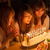 【誕生日特典満載♪】コースご予約でメッセージ付デザートプレートが通常時1080円⇒0円に!!誕生日にはもちろん、記念日やお祝い事に是非ご利用下さい♪さらにホールケーキなどの持ち込みも可能◎サプライスに最適!個室のプライベート空間で…♪当店スタッフが全力でお手伝いさせて頂きます♪お気軽にお問い合わせ下さい。