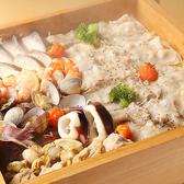 跳魚 別館のおすすめ料理2