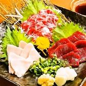 木村屋本店 代々木北口のおすすめ料理2