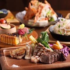 京町屋Dining 楓 はなれのおすすめ料理1