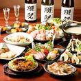川崎駅での飲み会・歓送迎会・会社宴会・同窓会・接待・女子会・ママ会・二次会は当店にお任せください!自慢の地鶏を使用した飲み放題付きコースは2980円よりご用意しております。全席完全個室なのでお客様だけの空間でお食事を楽しむことができます!川崎での飲み会・歓送迎会・・同窓会・宴会におすすめ◎