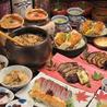 塩梅 浅草店のおすすめポイント2