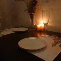 落ち着いた雰囲気でお食事をどうぞ