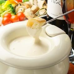 船内DINING CROSS 新宿のおすすめ料理1