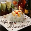 誕生日&記念日におすすめ☆メッセージ&ネーム入りニルヴァーナ特製デザートをプレゼント♪