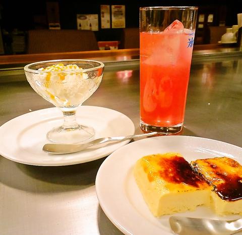 【彩々コース】 ☆女性限定☆色んな料理を少しづつ 料理8品・デザート付