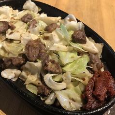 伏水酒蔵小路 焼鉄 ヤキテツのおすすめ料理1