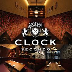 CLOCK SECONDO クロックセコンド 静岡駅店の写真