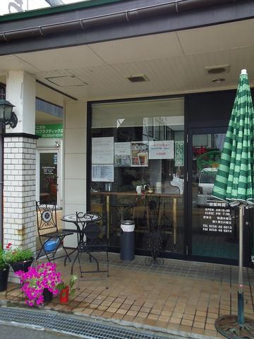 豆工房コーヒーロースト 三条店