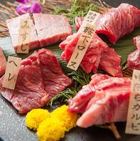 【仕入れにこだわりあり!】毎日新鮮な松阪牛をご堪能◎