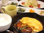 カフェ みゆき 江坂・西中島・新大阪・十三のグルメ