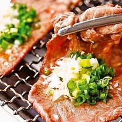 炭の杜 祥 橘通店のおすすめ料理1