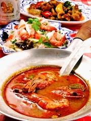 料理メニュー写真海老の酸辛スープ(トムヤム・クン)