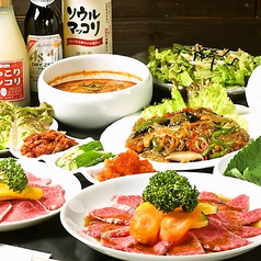 焼肉 慶 新丸子のおすすめ料理1
