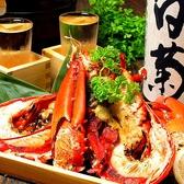 三枚目!貝柱海老蔵のおすすめ料理2