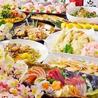 桜の藩 盛岡川徳店のおすすめポイント2