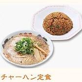 来来亭 寝屋川高宮店のおすすめ料理2