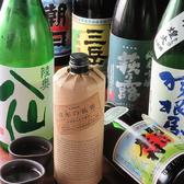 旬彩 こはくのおすすめ料理3
