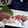 寿司文 恵比寿のおすすめポイント1