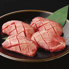 料理メニュー写真上牛タン (塩)