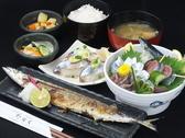 寿司たらく尾久駅前店のおすすめ料理2
