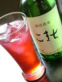 酒肴蕎楽 こまちのおすすめ料理3