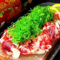 熊本名物馬刺しを様々な料理でご提供!