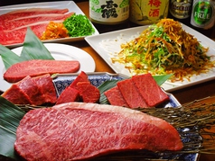 炭火焼肉 北勢 川西店イメージ
