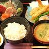 さかなや 京阪京橋店のおすすめポイント3
