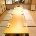 12名様用お座敷席。日本の風情あふれる空間で女子会やプチ宴会など様々なシーンにご利用頂けます。誕生日や出会いと別れの場に是非ご活用ください。詳細は店舗までお問い合わせくださいませ。